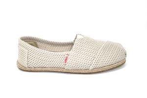 ESPADRILLE BEIGE MAILLE COTON  MALOUINES